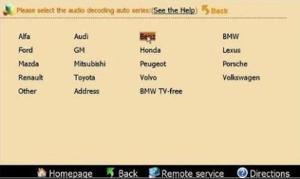 Decode Audio for Benz via Digimaster 3-3