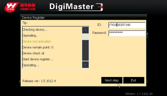 How to activate Digimaster 3-4
