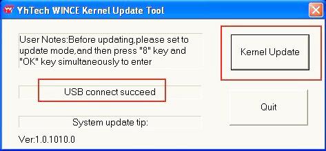 kernel-update-tool-5