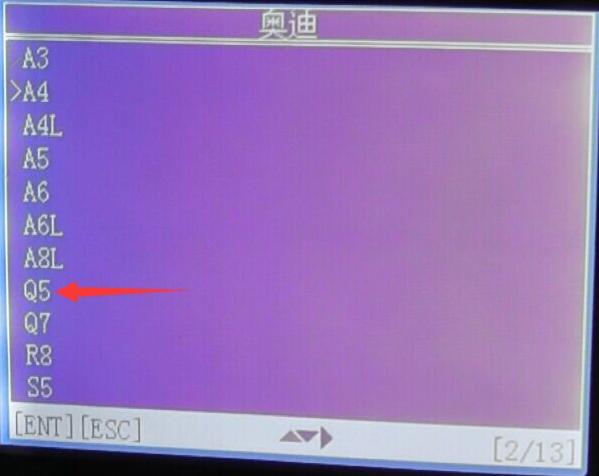 x300pro3-odometer-adjustment-05