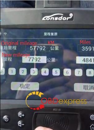 lonsdor-k518-change-mondeo-km-13