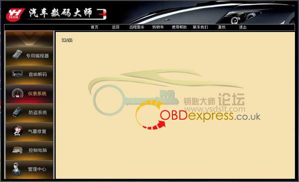 digimaster-3-lexus-lx570-12