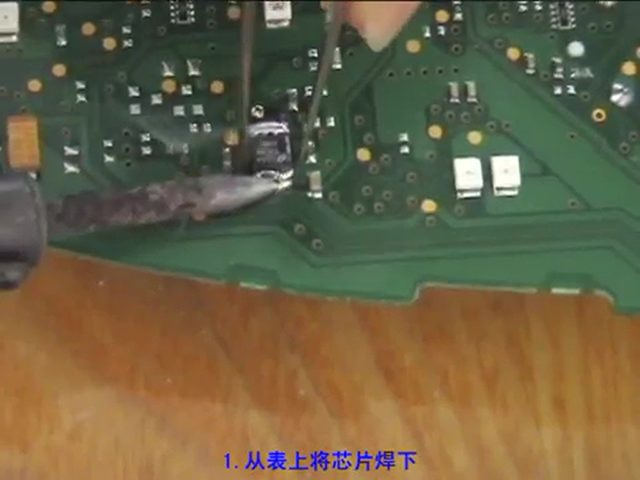 digimaster3-ic-soldering-01