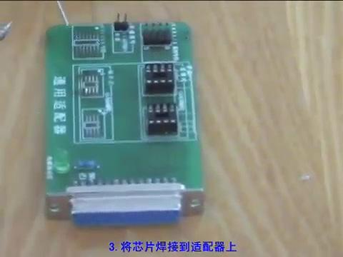 digimaster3-ic-soldering-03