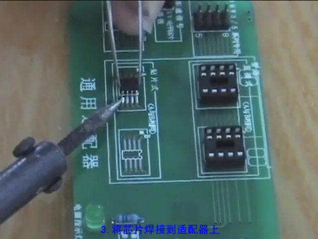 digimaster3-ic-soldering-04