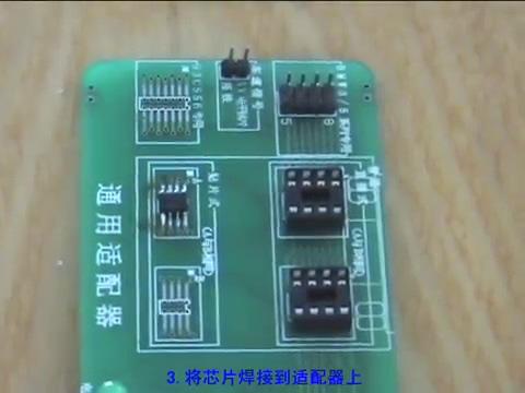 digimaster3-ic-soldering-05