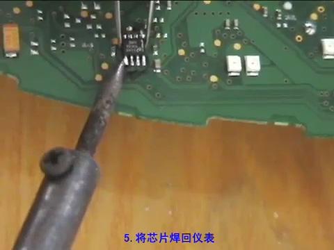 digimaster3-ic-soldering-06