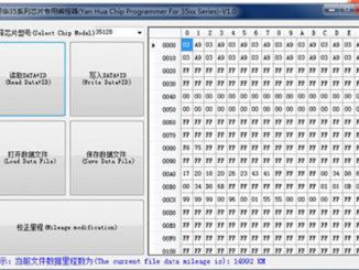 Yanhua YH35XX Programmer+Simulator f