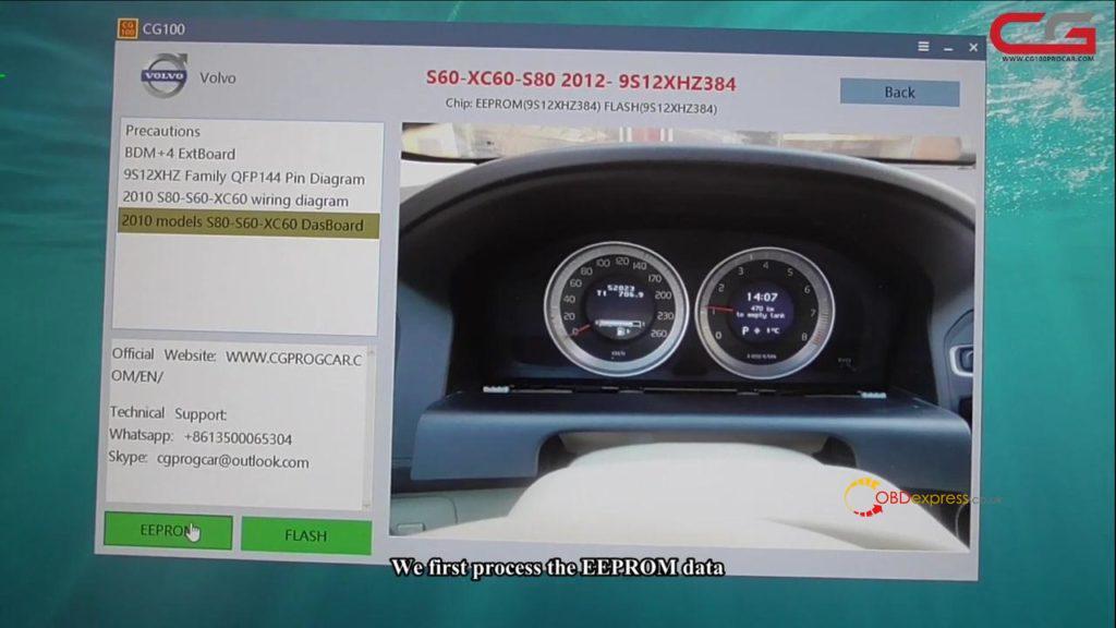 Cg100 Iii Volvo S60 Xc60 S80 Mileage Adjust 15