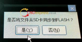 YH Digimaster 3 Sd Card Refresh Software 05