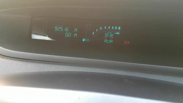 Renolink Renault Scenic Mileage Correction 01