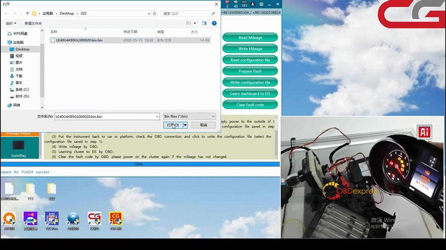 Cgdi Mb W205 Fbs4 Mileage Programming 008