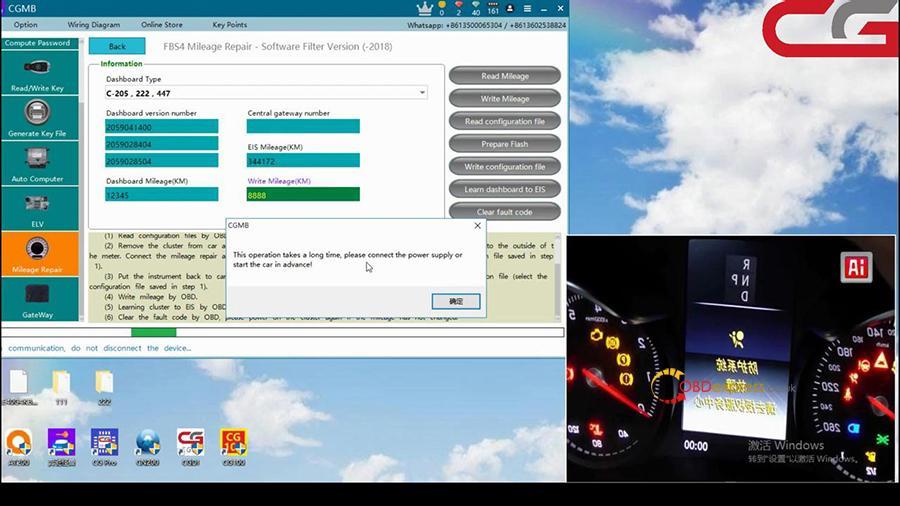 Cgdi Mb W205 Fbs4 Mileage Programming 010