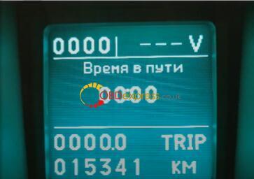IProg Pro Change Mileage For GAZ NEXT-