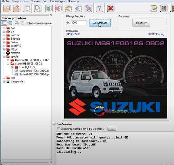 Iprog Correction Suzuki MB91F061BS OBD2 1