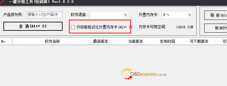obdstar X300M Load Data Error Solution