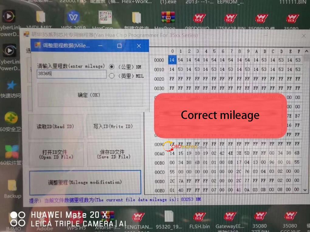Yanhua ACDP adjust mileage for BMW G05
